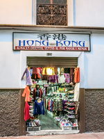 Hong Kong Dress Shop Cuenca, Ecuador, South America