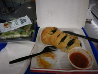 20140413113111-Stromboli_Combo_Lunch_at_Houston_Airport